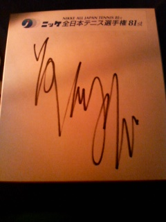 岩渕選手のサイン色紙