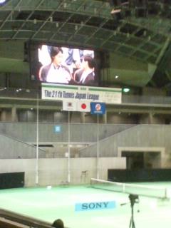 日本リーグ4